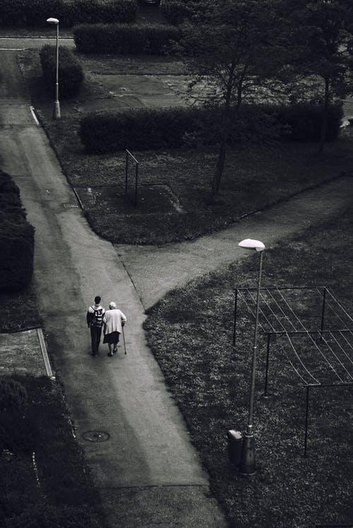Stellenangebote Pflegehelfer Wien